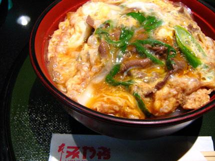 本みやけ 「牛とじ丼」 580円