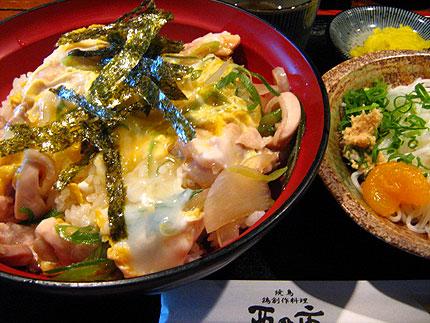 酉乃市「親子丼」700円