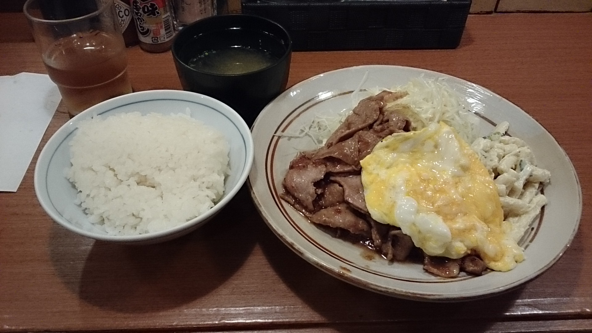 とんたま定食